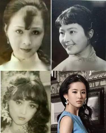 刘亦菲自曝家中最丑!网友集体晒年轻时长辈照片,简直美得不像话